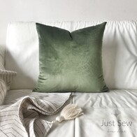 Velvet Forest Cushion